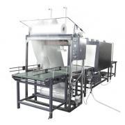 Упаковочная машина МТУ «Вектор-1200П»
