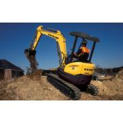 Мини-экскаватор New Holland E29B SR